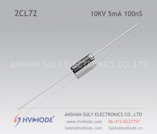 High voltage diode 2CL72 glass blunt chip 10KV5mA100nS fast recovery HVDIODE