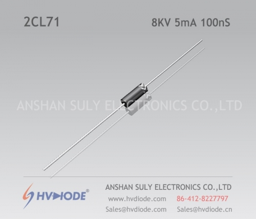 HVDIODE factory direct sales 2CL71 high voltage diode 8KV5mA100nS fast recovery time