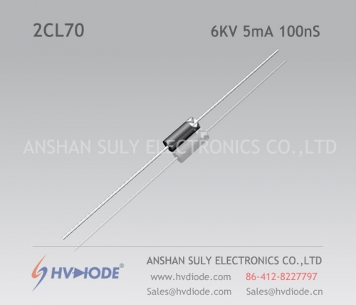 2CL70 high voltage diode 6KV5mA100nS fast recovery time HVDIODE factory direct sales