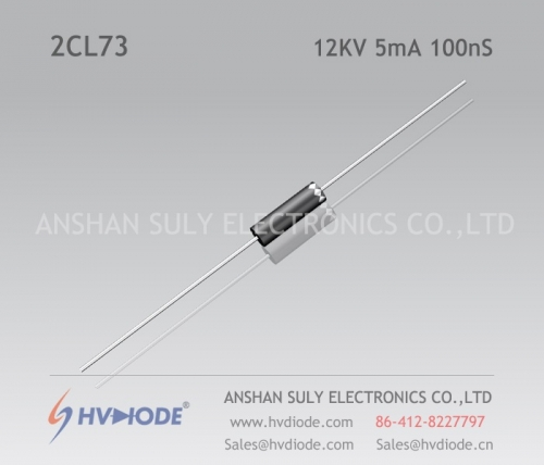 High frequency 2CL73A high voltage diode 2CL73 glass blunt chip 12KV5mA100nS factory direct sales HVDIODE