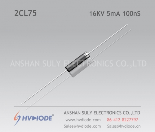 High frequency 16KV5mA100nS high voltage diode 2CL75 manufacturers HVDIODE hot products
